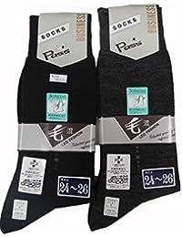 ビジネスソックス 毛混 2足組 (Pass) 24-26センチ 抗菌防臭加工 日本製
