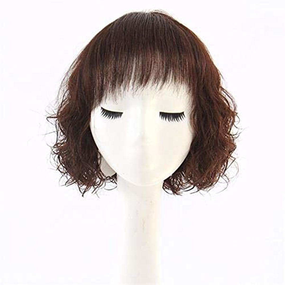 根絶するオフ公園YOUQIU 女子ショートカーリーボブスタイルレディースの高品質のファッションチャーミング本物の人間の髪の毛のかつらウィッグ (色 : Natural color)