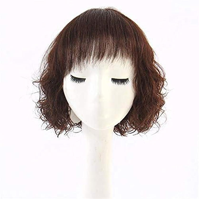 端蛾金貸しYOUQIU 女子ショートカーリーボブスタイルレディースの高品質のファッションチャーミング本物の人間の髪の毛のかつらウィッグ (色 : Natural color)