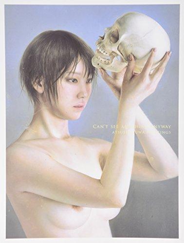 どうせなにもみえない―諏訪敦絵画作品集の詳細を見る