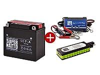[セット品]バイクでスマホ充電3点セット(USBチャージャー、スーパーナット充電器12V、SB7-A)