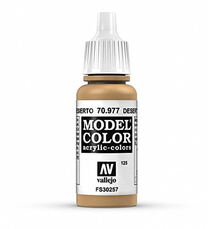 ファレホ モデルカラー 70977 #125 デザートイエロー