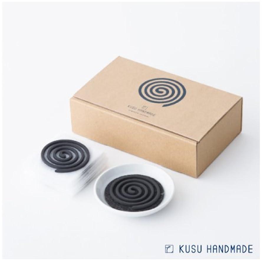 考える理解シンプルな【お香】 クスハンドメイド くすのき香 10巻+不燃マット+香皿