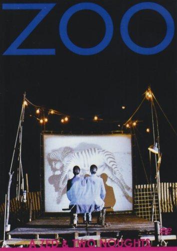 ZOO [DVD]の詳細を見る