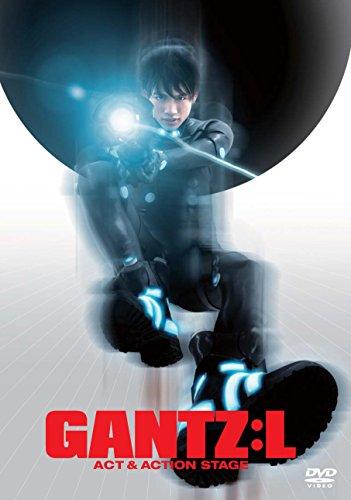 【メーカー特典あり】舞台「GANTZ:L ―ACT&ACTION STAGE―」(ポストカード付) [DVD]