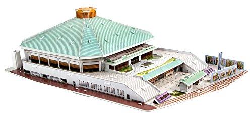 DHK 3Dペーパーモデル 両国国技館を組立てよう!!大 A48D
