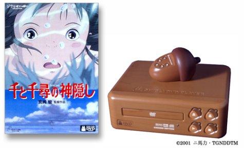 千と千尋の神隠し DVD & ジブリDVDプレーヤー