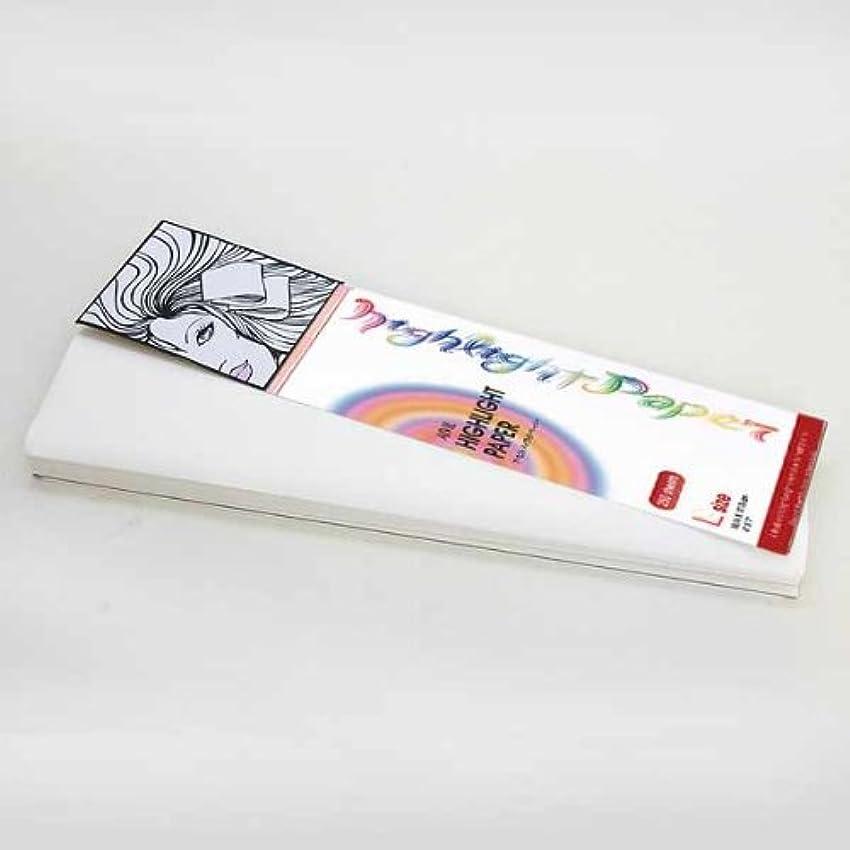 フルートスクラップ法的トリコ インダストリーズ ハイライト ペーパー L 約100×406mm