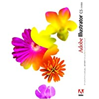 Adobe Illustrator CS 日本語版 Macintosh版 アップグレード版 (旧製品)