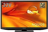 シャープ 22V型 液晶テレビ AQUOS フルハイビジョン 外付けHDD裏番組録画対応 2021年モデル 2T-C22DE-B