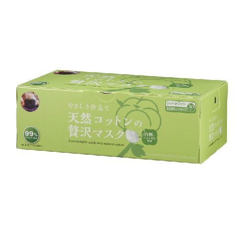 原田産業 天然コットンの贅沢マスク 男女兼用 ふつうサイズ 30枚 1セット(60枚:30枚×2箱)