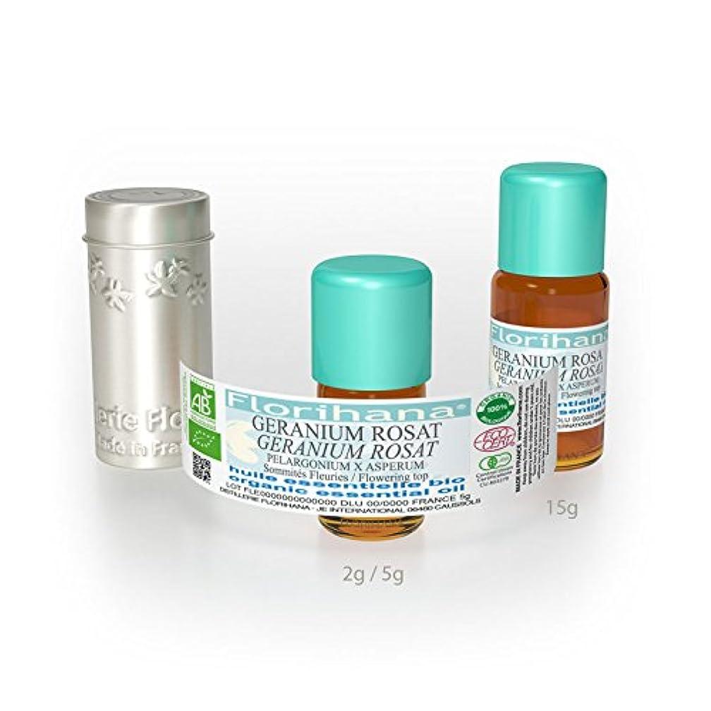 アライメント暗唱する防止Florihana オーガニックエッセンシャルオイル ローズゼラニウム 5g(5.6ml)