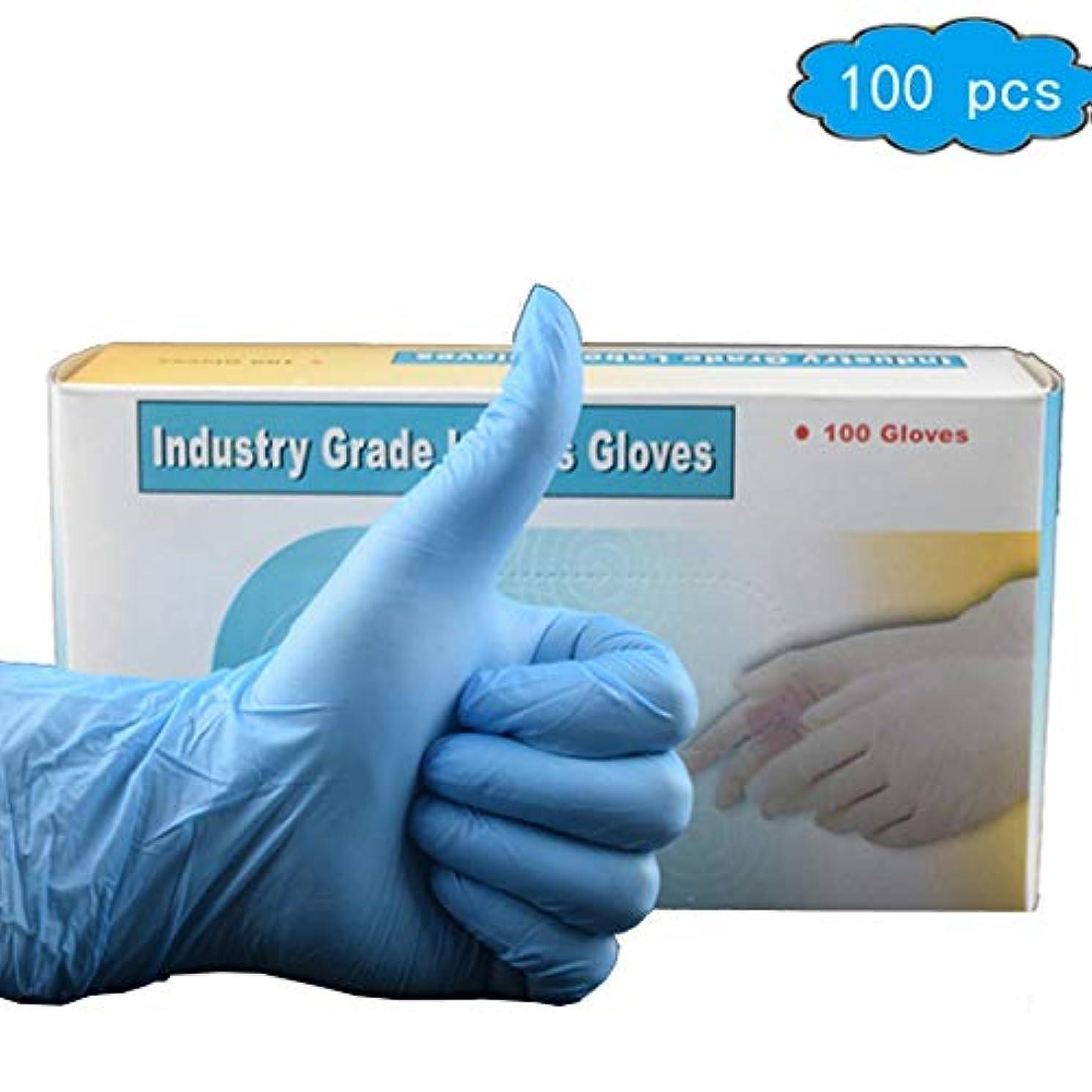 ベールブラスト骨折使い捨てニトリル手袋、使い捨て手袋、工業用手袋、クリア、ラテックスフリー?アレルギーフリー、プラスチック、仕事、食品サービス、(100の箱)(ミディアム)、ラボ&科学製品、家庭用クリーニンググローブ (Color : Blue...