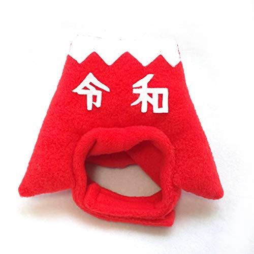 犬猫用コスプレ 赤富士のかぶりもの(帽子)【新元号】 (M:27~33cm)