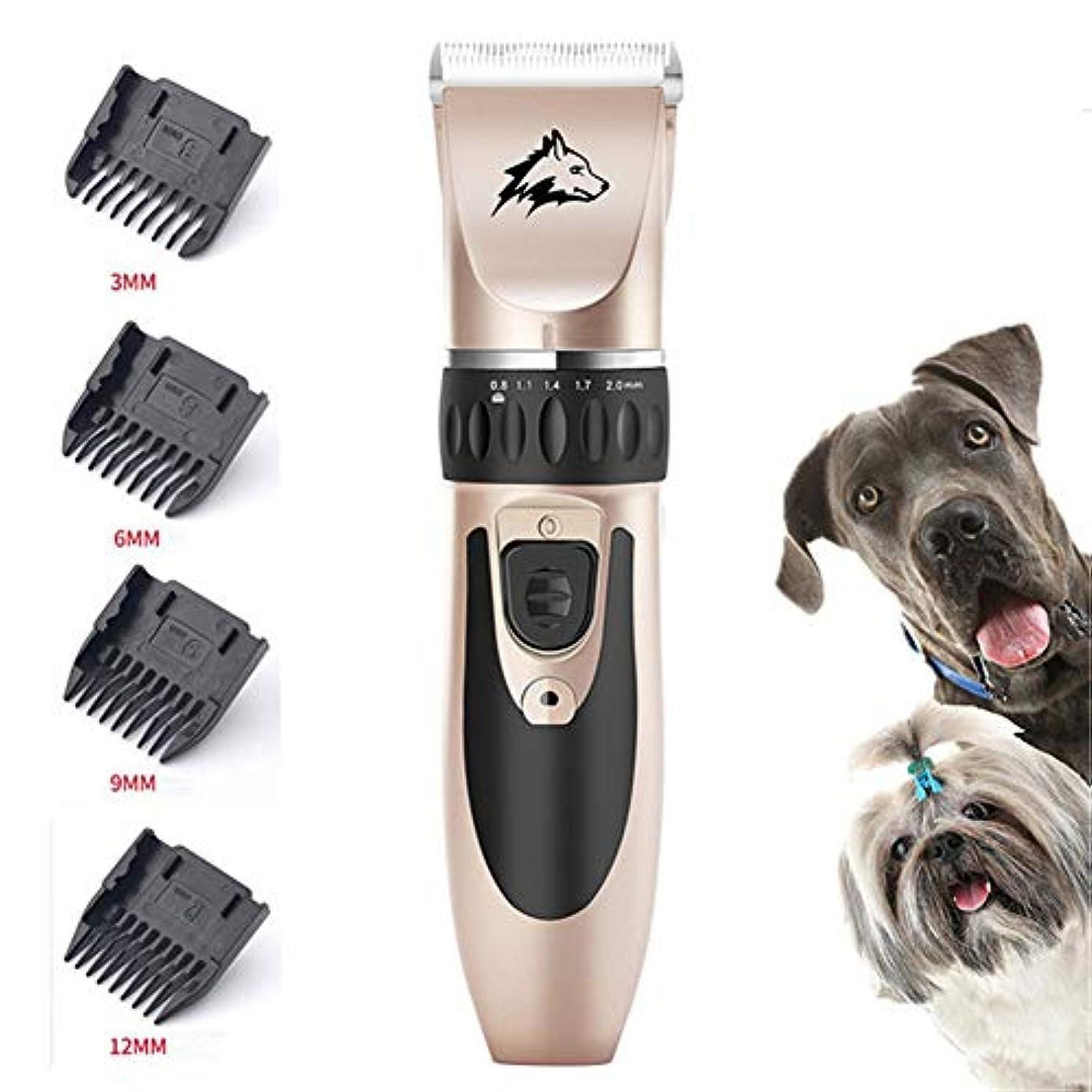 見出しカレッジ結核犬猫バリカンペットヘアトリマーはさみグルーミングusb充電プロフェッショナル電気シェービングカット機