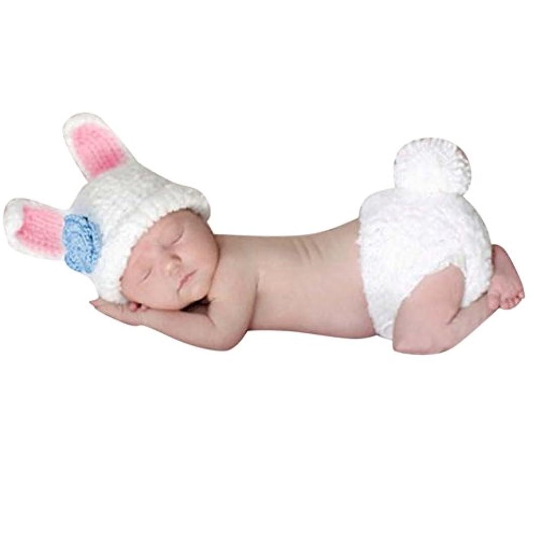 ディスコアリ技術者Domybest ベビー服 着ぐるみ コスチューム 服 ニット 0-4ヶ月 バニーの形 男の子 女の子 ホワイト 柔らかく快適 かわいい 写真道具 出産祝い 百日記念 記念日 誕生日 ギフト