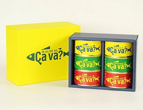 [12缶] 国産さばアソートセット (オリーブオイル、レモンバジル、パプリカチリソース 各4缶) ギフト箱無