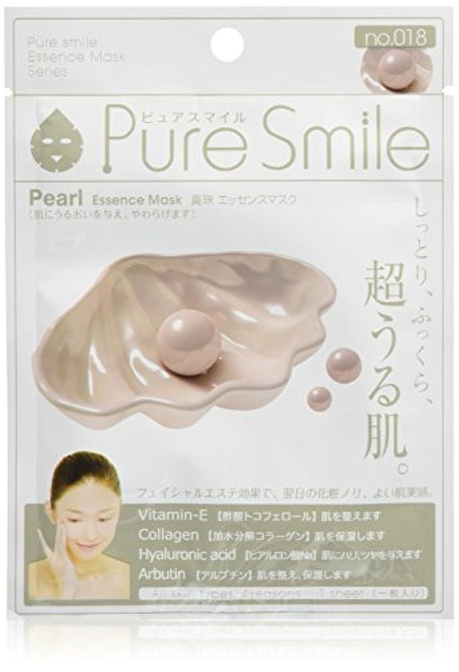 またはどちらか美的受粉者Pure Smile ピュアスマイル エッセンスマスク 真珠 6枚セット
