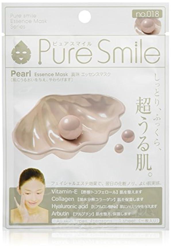 無効にする同等の会計Pure Smile ピュアスマイル エッセンスマスク 真珠 6枚セット