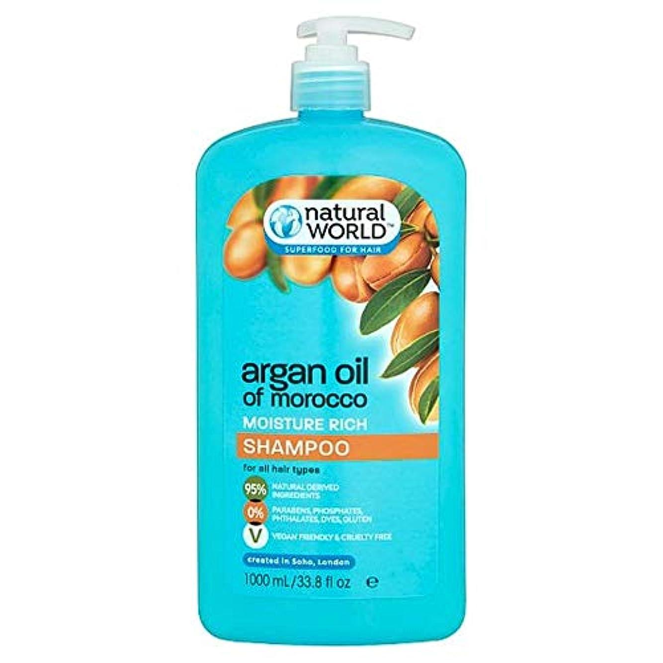 [Natural World ] 自然界アルガンオイルシャンプー千ミリリットル - Natural World Argan Oil Shampoo 1000Ml [並行輸入品]