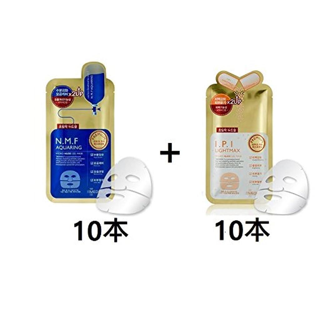 耐久貫入ソーシャル[10+10] MEDIHEAL メディヒール プレミアム IPI LIGHTMAX Nudegel ライトマックス ヌード ゲルマスク (10枚) [Mediheal premium IPI LIGHT MAX Nude...