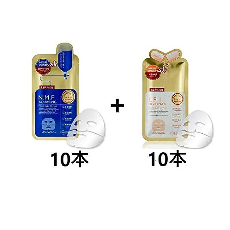 哲学的リル[10+10] MEDIHEAL メディヒール プレミアム IPI LIGHTMAX Nudegel ライトマックス ヌード ゲルマスク (10枚) [Mediheal premium IPI LIGHT MAX Nude...