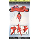 AKIRA [ English Dubbed ] [VHS] [Import]