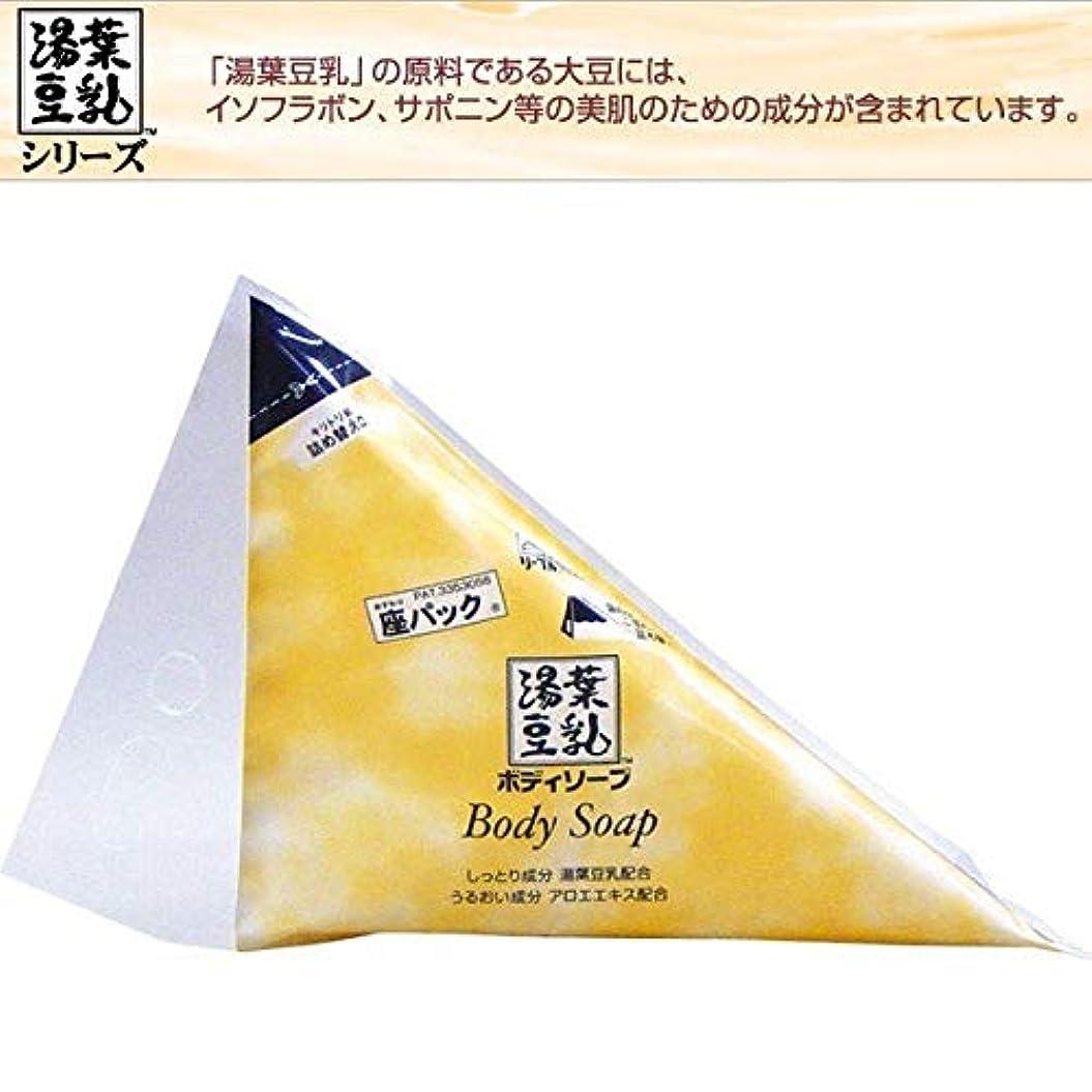 知っているに立ち寄る地殻キーフタバ化学 湯葉豆乳ボディソープ 16L詰め替え(2Lパック×8包)800ml空容器付