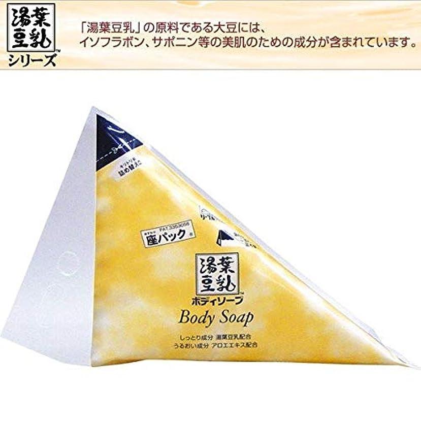 誕生に対応するヒップフタバ化学 湯葉豆乳ボディソープ 16L詰め替え(2Lパック×8包)800ml空容器付