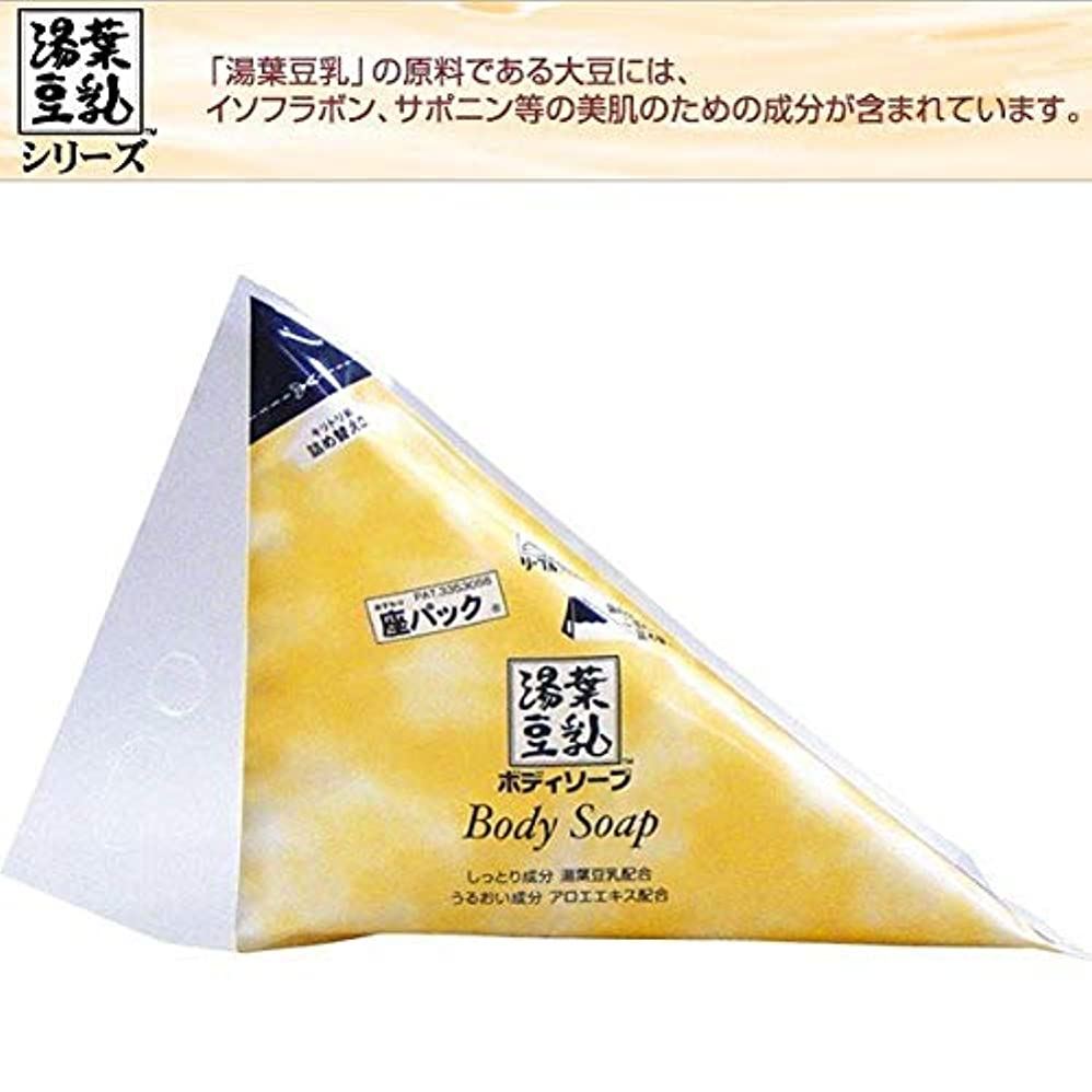 ピッチャー幅代表するフタバ化学 湯葉豆乳ボディソープ 16L詰め替え(2Lパック×8包)800ml空容器付