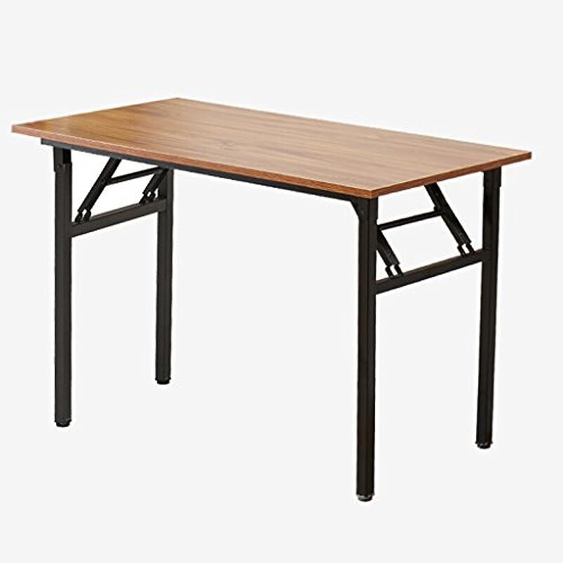 ブート四面体定義TangMengYun 現代的なシンプルな多機能コンピュータデスク折りたたみテーブルデスクスタディデスクミーティングテーブル (Color : Brown, サイズ : 120*60*74CM)