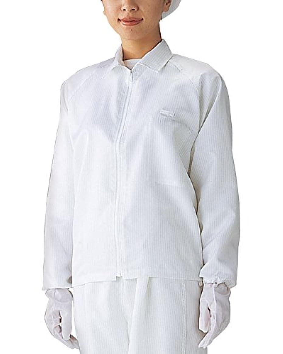 行政反対した期待してアズワン 無塵衣AS249C (男女兼用上衣)