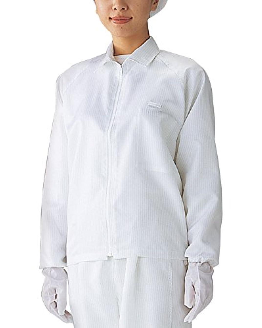 時間厳守に渡ってファンブルアズワン 無塵衣AS249C (男女兼用上衣)