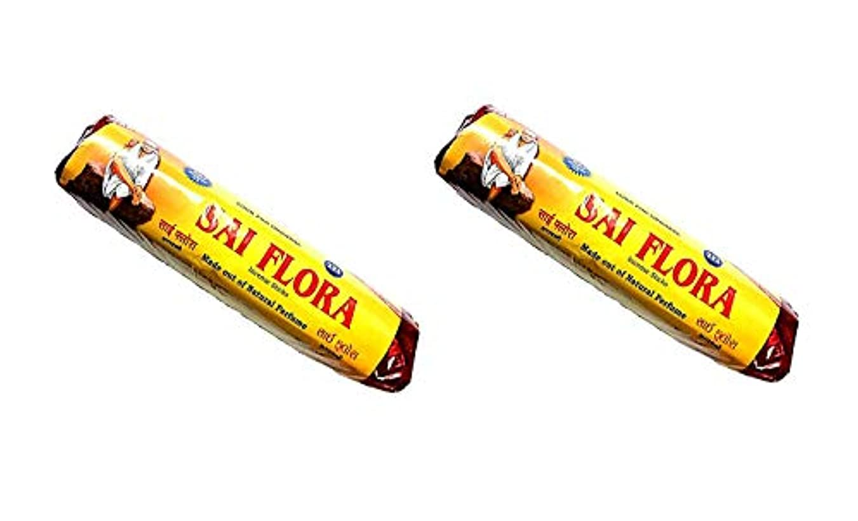 唯物論犯罪賞賛Sai Flora Insense Sticks Pack of 2 (250g x 2)