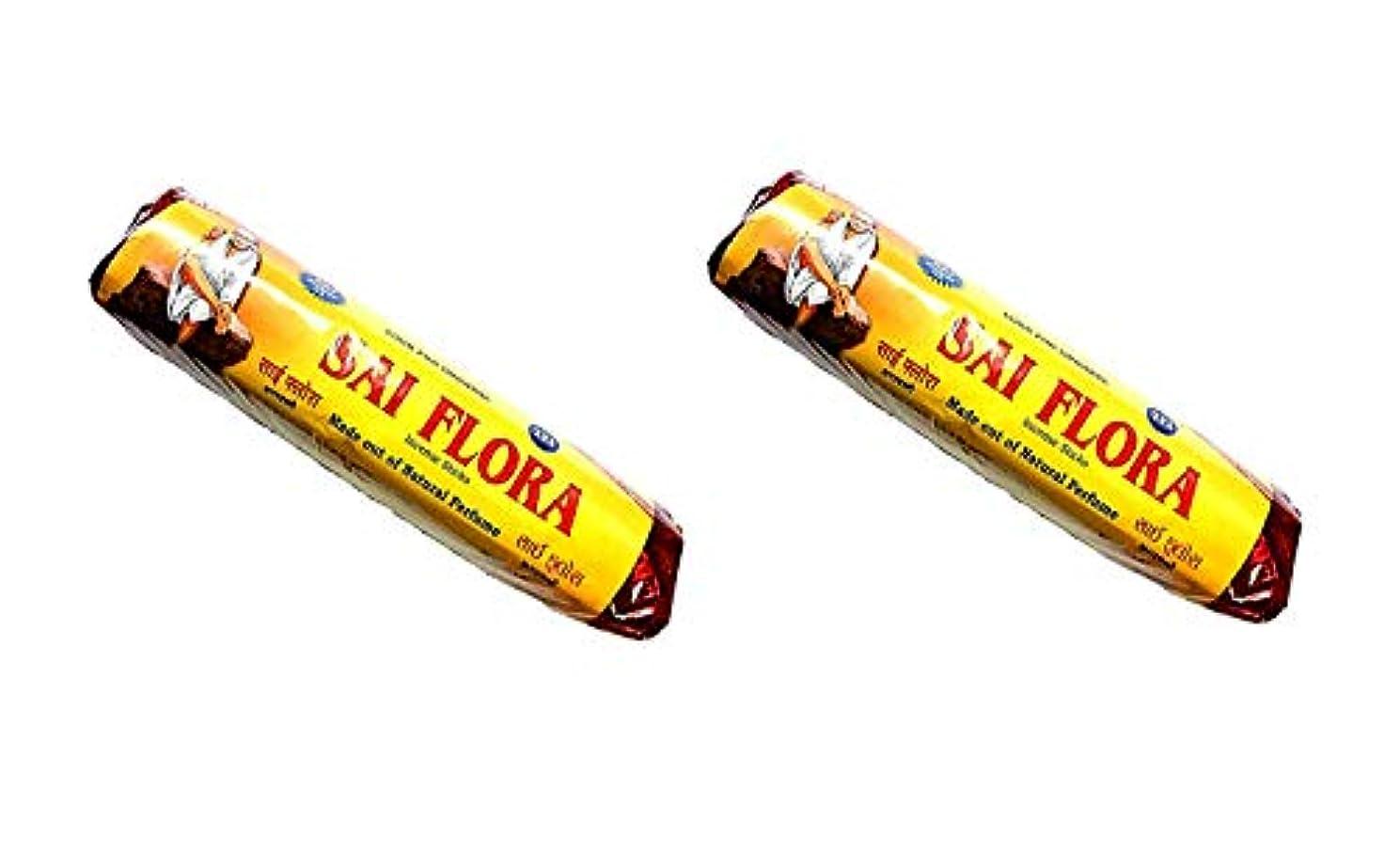 中無数の足首Sai Flora Insense Sticks Pack of 2 (250g x 2)