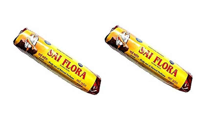 資産注釈を付けるゲストSai Flora Insense Sticks Pack of 2 (250g x 2)