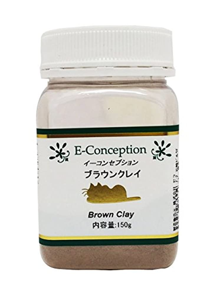 方程式離れたアジアICA国際クレイセラピー協会 【ブラウンクレイ】 150g