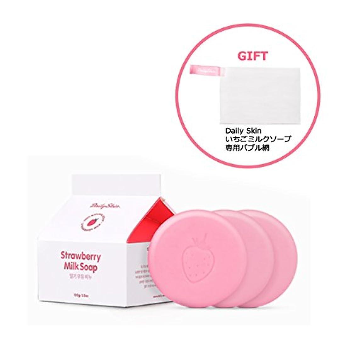 キャプテンブライ思いつく五月[3個+専用バブルネット][Daily Skin] デイリースキンリアルイチゴミルクソープ 石鹸 Real Natural Strawberry Milk Soap [並行輸入品]