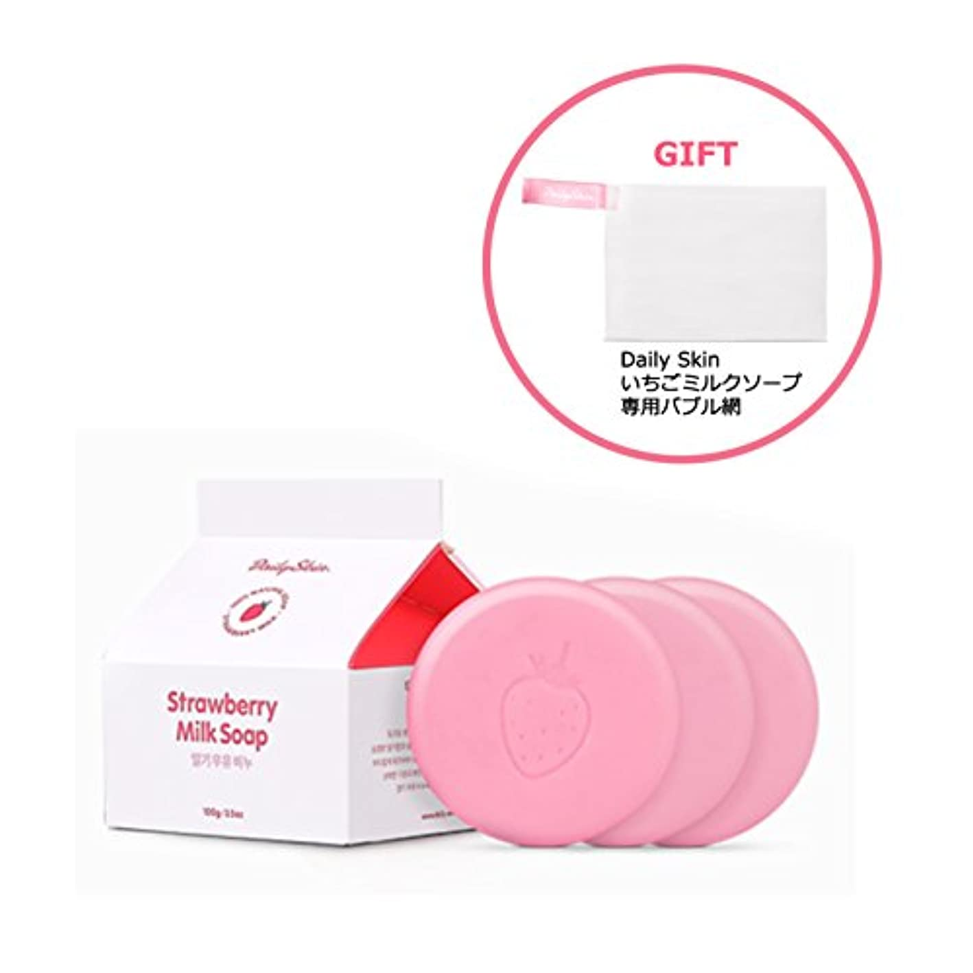 凶暴なマディソン銅[3個+専用バブルネット][Daily Skin] デイリースキンリアルイチゴミルクソープ 石鹸 Real Natural Strawberry Milk Soap [並行輸入品]