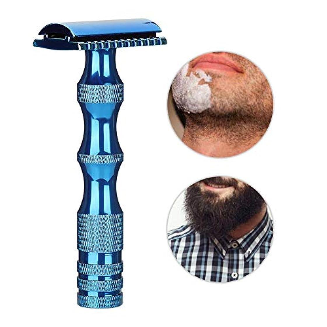 浸食類似性出費安全剃刀、クラシックメンズ滑り止めメタルハンドルデュアルエッジシェーバーヴィンテージスタイルメンズ安全剃刀、スムーズで快適な髭剃り(Blue)
