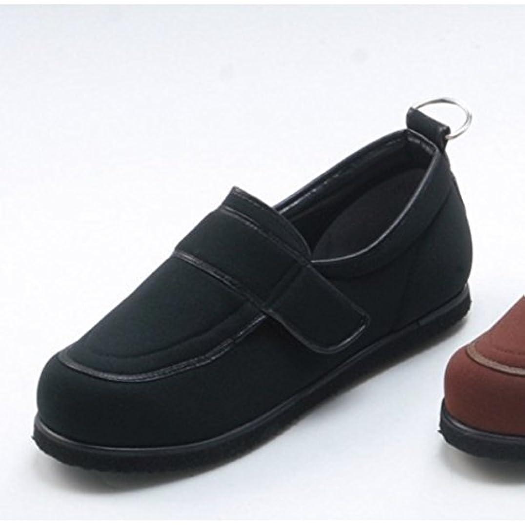 介護靴/リハビリシューズ ブラック(黒) LK-1(外履き) 【片足22.5cm】 3E 左右同形状 手洗い可/撥水 (歩行補助用品) 日本製 ダイエット 健康 健康器具 その他の健康器具 14067381 [並行輸入品]