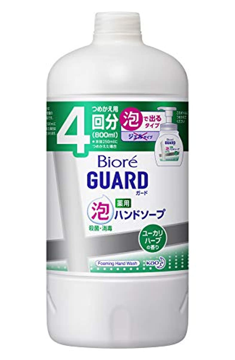 掻くハック一般的な【大容量】 ビオレガード薬用泡ハンドソープ ユーカリハーブの香り つめかえ用 800ml