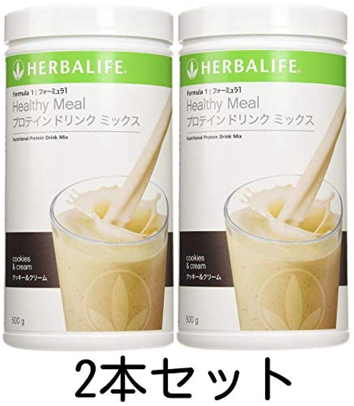 菊メモ雪だるまハーバライフ フォーミュラ1 プロテインドリンクミックス クッキー&クリーム味 2本セット