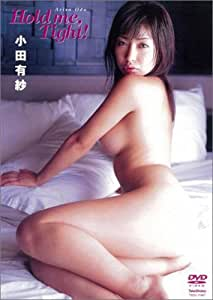 小田有紗 Hold me, tight [DVD]