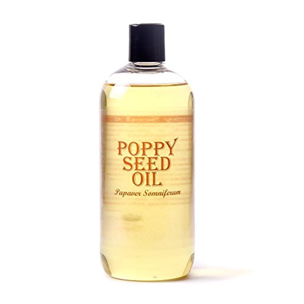 儀式レバー子孫Mystic Moments   Poppy Seed Carrier Oil - 500ml - 100% Pure