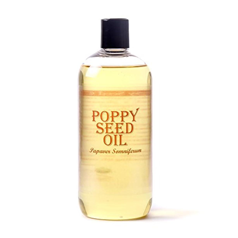 地理見捨てられたリッチMystic Moments | Poppy Seed Carrier Oil - 1 Litre - 100% Pure
