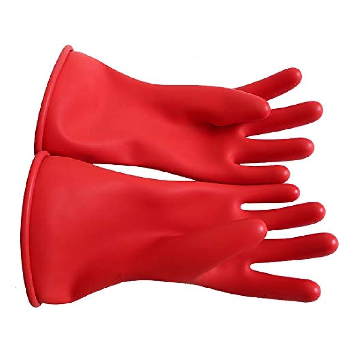 人証明する衛星絶縁手袋 12kv 絶縁グローブ(薄手タイプ)31cm電気絶縁 ゴム手袋 使いやすい 滑り止めデザイン、耐摩耗タイプ、電気工事労働保険安全メンテナンス電気技師特別手袋