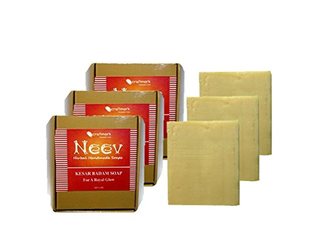 内側ベーコンギャング手作り ニーブ カサル バダム ソープ NEEV Herbal Kesar Badam SOAP For A Royal Glow 3個セット