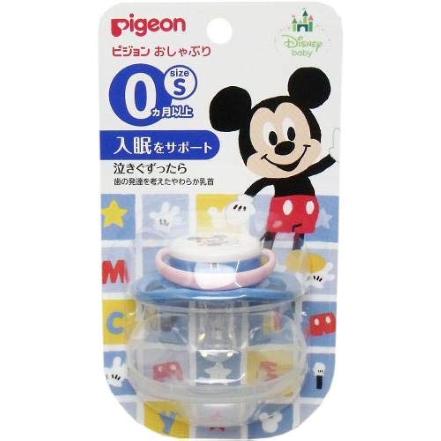 子供が吸いやすい形状を開発!気にならずにぐいぐい飲めます!人気のミッキーのおしゃぶり!!赤ちゃんもご機嫌ミルク! Sサイズ 0ヶ月以上