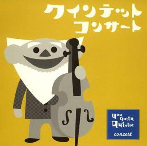 NHK クインテット~コンサート~の詳細を見る